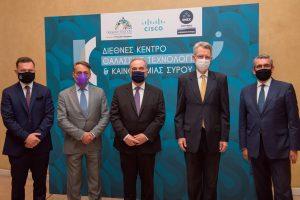 Memorandum of Agreement among South Aegean Region, CISCO & ONEX about the development of the International Maritime & Technology Innovation Center in Syros